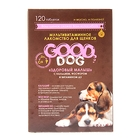 """Мультивитаминное лакомство GOOD DOG для щенков """"Здоровый малыш"""" 120 табл."""
