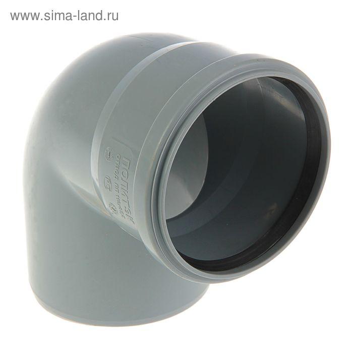 Отвод канализационный, 110 мм, 90°