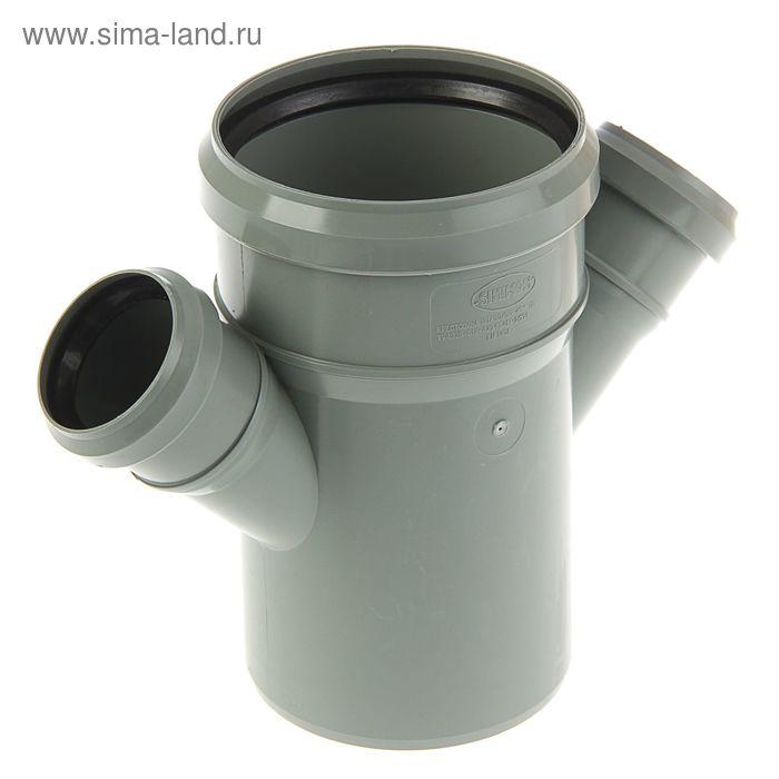 Крестовина канализационная, 110 х 50 x 50 мм, 45°