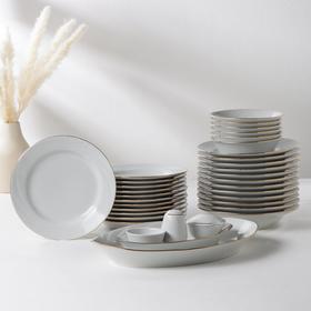 Сервиз столовый «Голубка. Классик», 36 предметов, 2 вида тарелок, деколь и отводка люстром