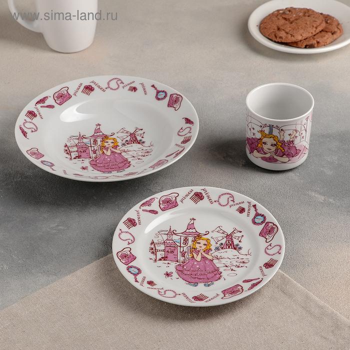 """Набор детский """"Идиллия. Принцесска"""", 3 предмета: тарелка глубокая d=20 см, кружка 200 мл, тарелка мелкая d=17 см"""