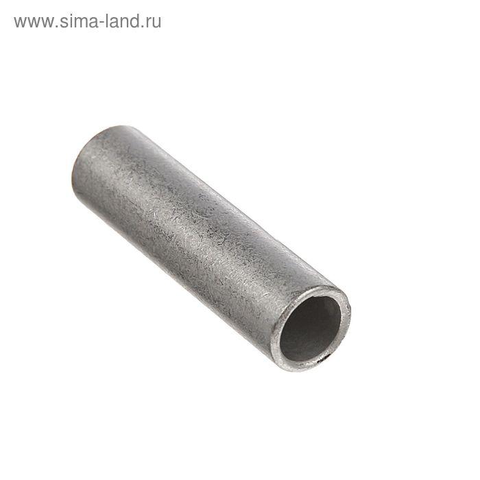Гильза ГМЛ, сечение 25 мм2, d=8 мм