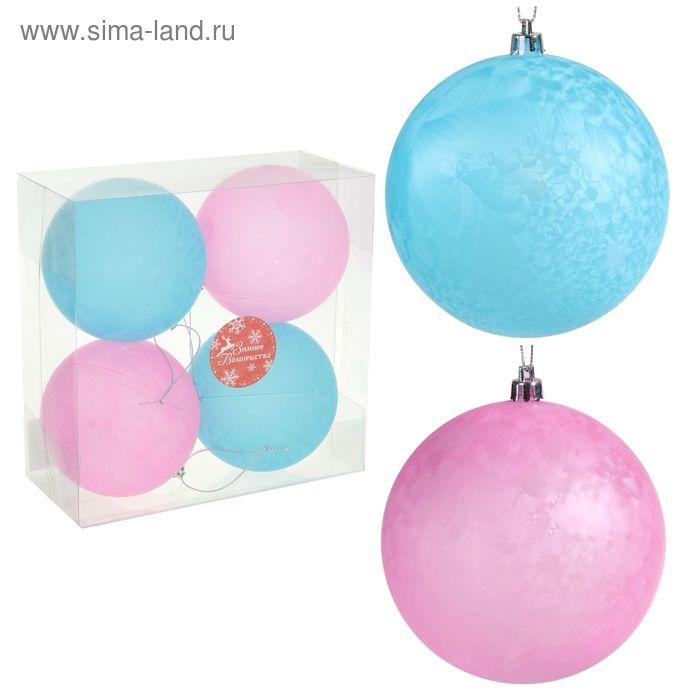 """Новогодние шары """"Розово-голубой туман"""" (набор 4 шт.)"""