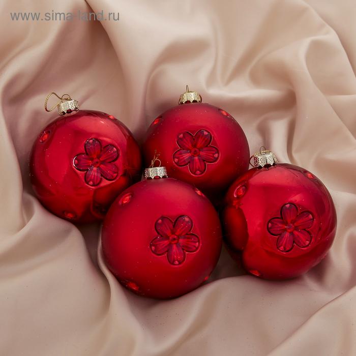 """Новогодние шары """"Рельефный красный цветок"""" (набор 4 шт.)"""