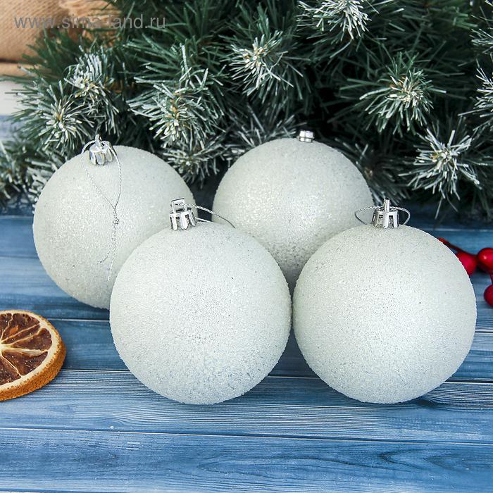 """Новогодние шары """"Белое сияние"""" (набор 4 шт.)"""