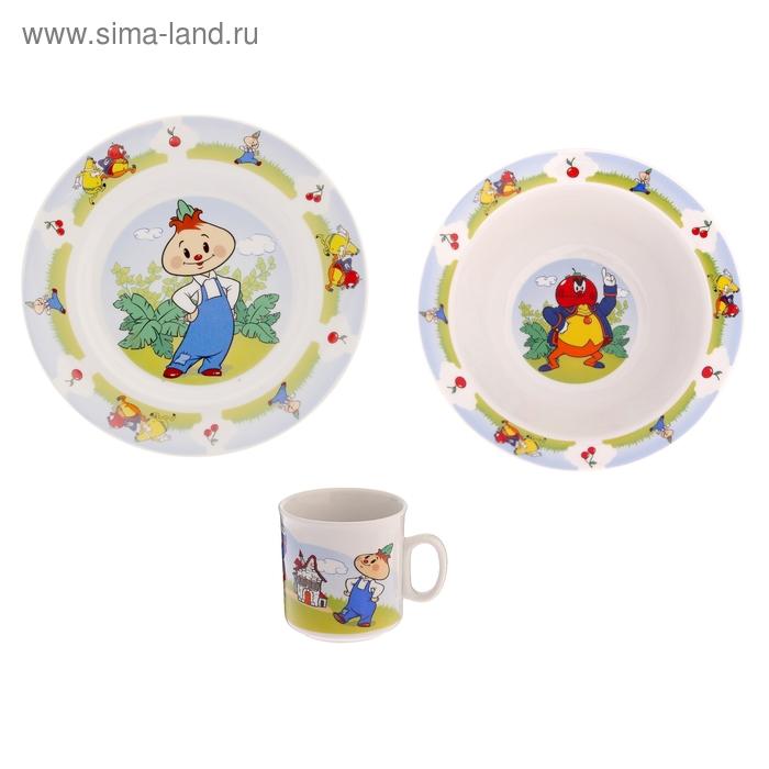 "Набор посуды детский 20х13х20 см ""Чиполлино"""