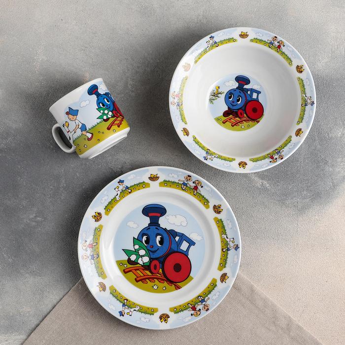 "Набор посуды детский ""Паровозик из Ромашково"": чашка 200 мл, тарелка 20 см, супница 550 мл"