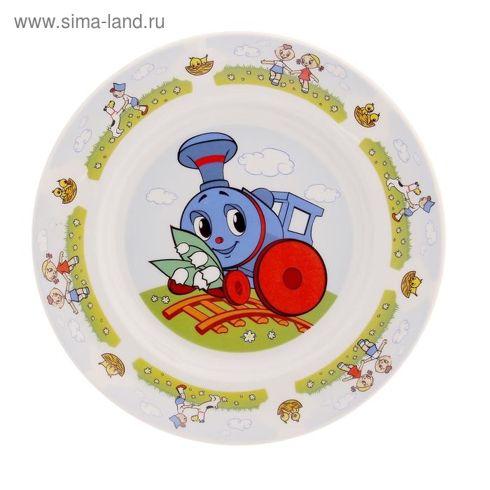 """Тарелка мелкая в=20 см """"Паровозик из Ромашково"""""""