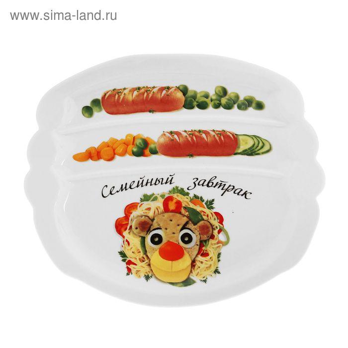 "Тарелка 22,5х19,4х2,2 см ""Семейный завтрак. У льва"", подарочная упаковка"