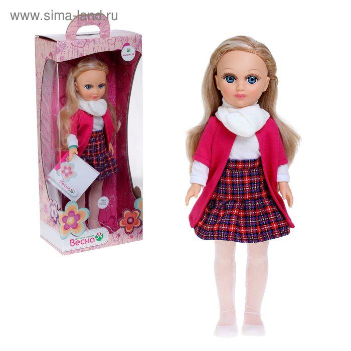 """Кукла """"Анастасия 6"""" со звуковым устройством"""