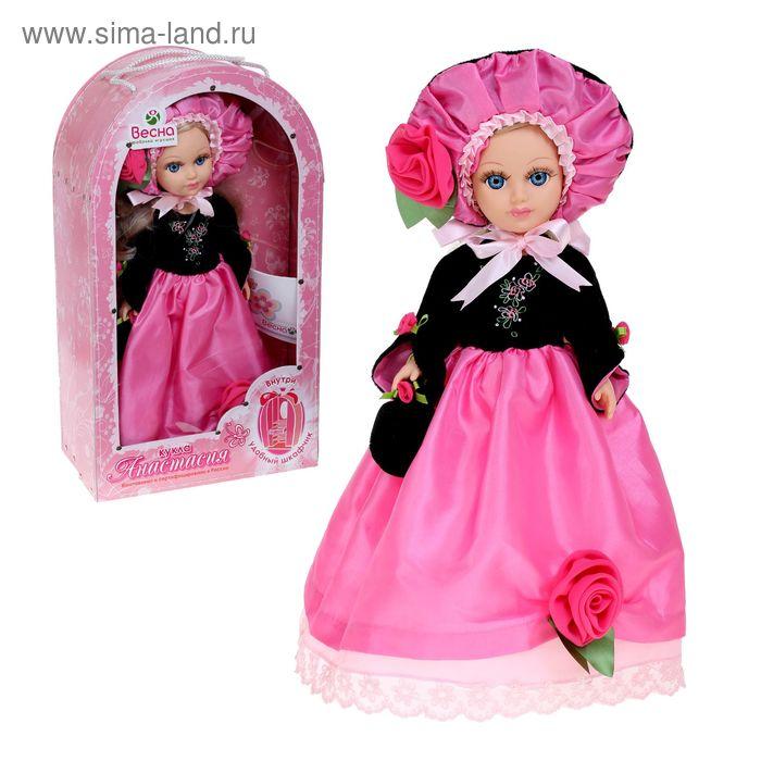 """Кукла """"Анастасия Фукcия Luxury"""" со звуковым устройством"""