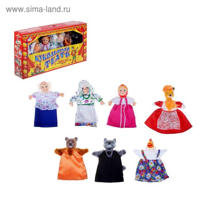Кукольный театр, 7 персонажей