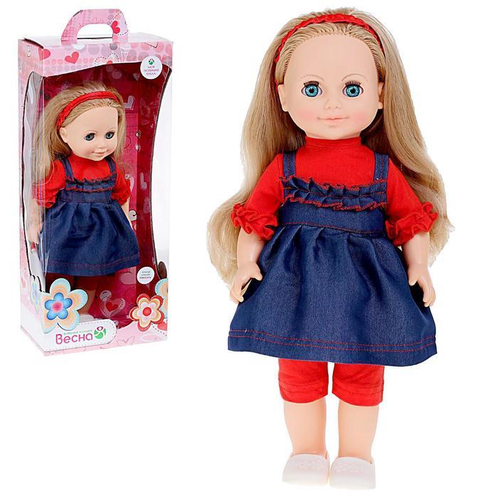 """Кукла """"Анна 5"""" со звуковым устройством, 42 см"""