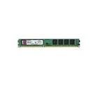 Память DDR3 4Gb 1600MHz Kingston KVR16N11S8/4 RTL PC3-12800 CL11