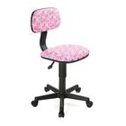 Кресло CH-201NX/FlipFlop_P розовый сланцы