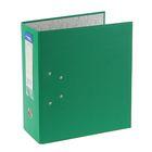 Папка-регистратор А4, 125мм PVC ClassicHC, с 2-мя механизмами, торцевой карман, зеленый