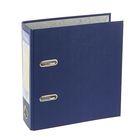 Папка-регистратор А5, 75мм PVC Classic, торцевой карман, синий