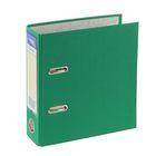 Папка-регистратор А5, 75мм PVC Classic, торцевой карман, зеленый