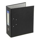 Папка-регистратор А4, 125мм PVC ClassicHC, с 2-мя механизмами, торцевой карман, черный