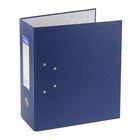 Папка-регистратор А4, 125мм PVC ClassicHC, с 2-мя механизмами, торцевой карман, синий