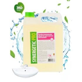 Средство для мытья сантехники Synergetic  PRO 5л