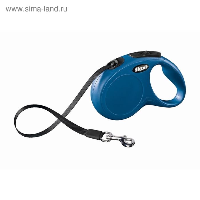Рулетка Flexi  New ClassicXS (до 12 кг) 3 м лента, синяя