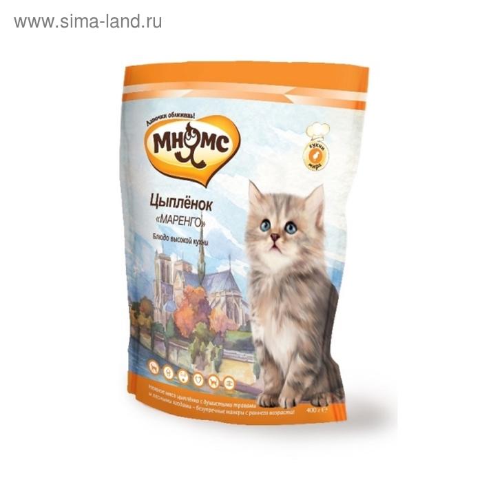 """Сухой корм для котят Мнямс """"Маренго"""" цыпленок, 400 г"""