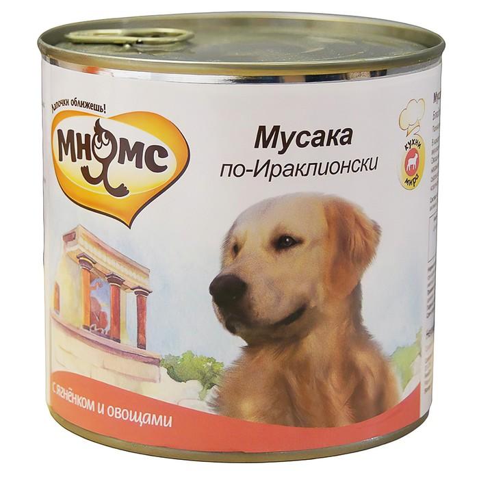 """Консервы для собак Мнямс """"Мусака по-Ираклионски"""" ягненок с овощами, 600 г"""