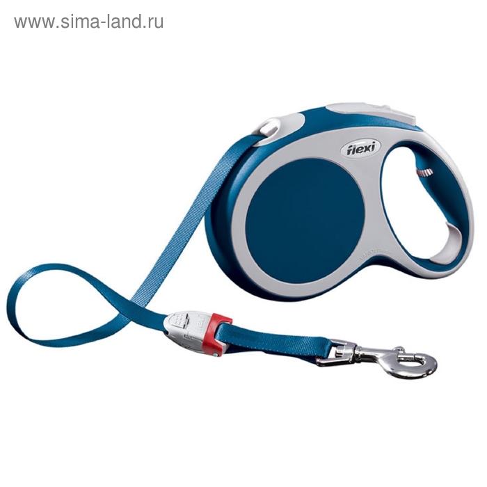 Рулетка Flexi  VARIO L (до 60 кг) 5 м лента, синяя
