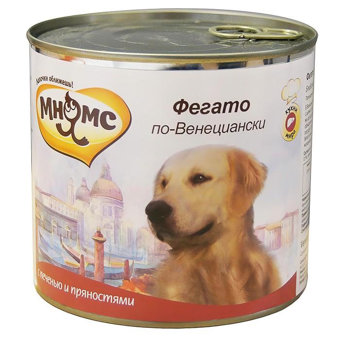 """Консервы для собак Мнямс """"Фегато по-Венециански"""" телячья печень с пряностями, 600 г"""