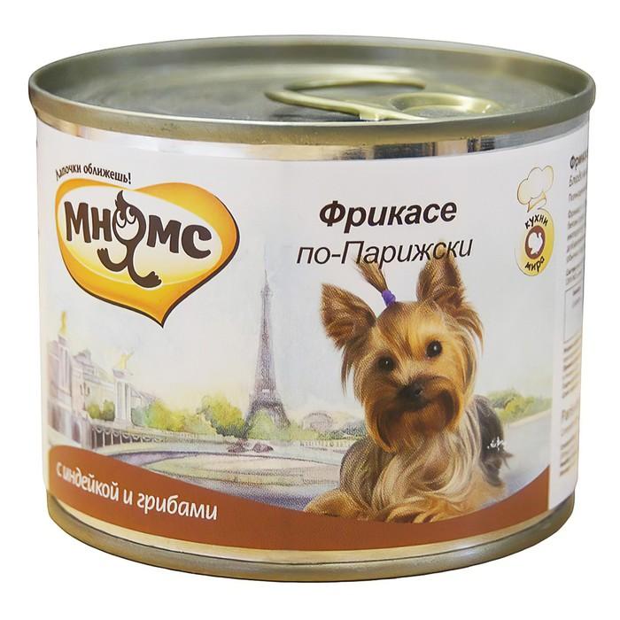 "Консервы для собак Мнямс ""Фрикасе по-Парижски"" индейка c пряностями, 200 г"