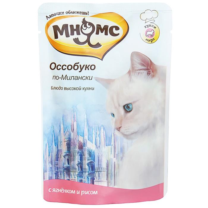 """Влажный корм для кошек Мнямс """"Оссобуко по-Милански"""" ягненок с рисом, 85 г"""
