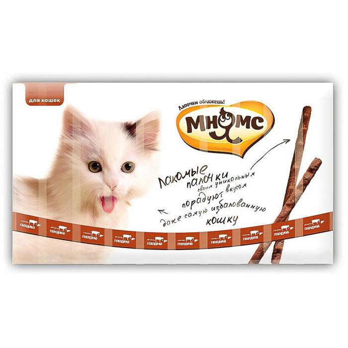 Лакомые палочки Мнямс для кошек, с говядиной и печенью, 10 х 5 г