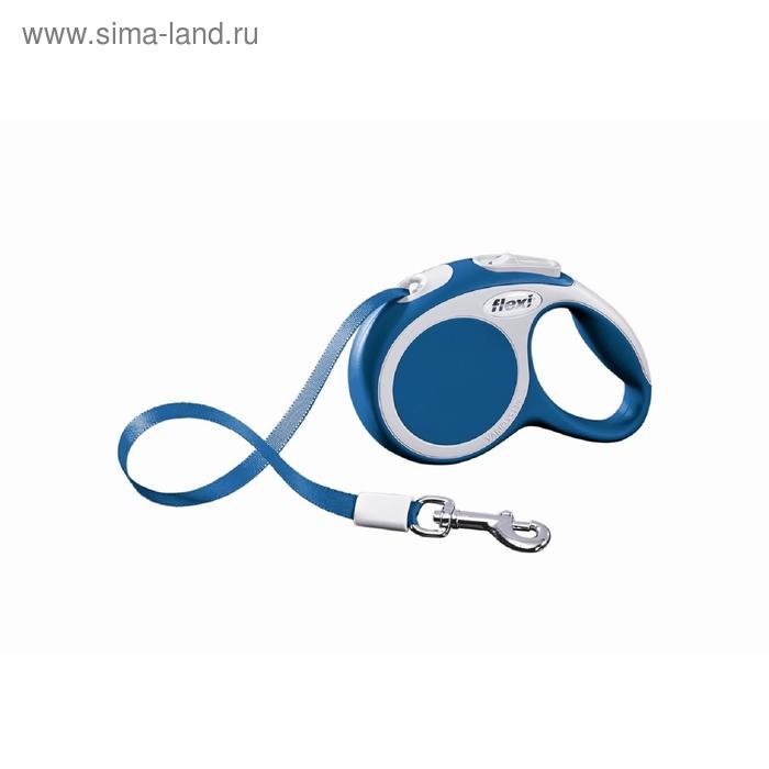 Рулетка Flexi  VARIO XS (до 12 кг) 3 м лента, синяя