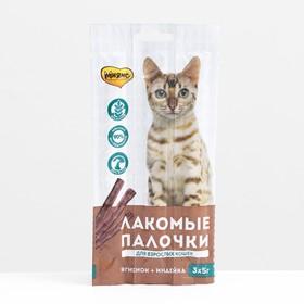 Лакомые палочки Мнямс для кошек, с индейкой и ягненком, 3 х 5 г