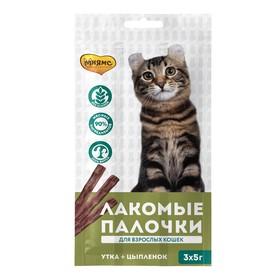 Лакомые палочки Мнямс для кошек, с цыпленком и уткой, 3 х 5 г