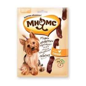 """Мини-колбаски """"Мнямс"""" для собак мелких пород, с курицей, 75 г."""
