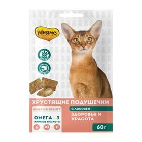 """Хрустящие подушечки Мнямс """"Здоровье и красота"""" для кошек, с лососем, 60 г"""