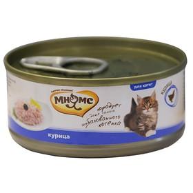 "Влажный корм ""Мнямс"" для котят, курица в нежном желе, ж/б, 70 г"