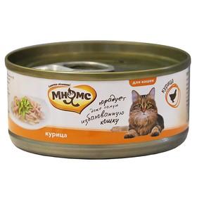 """Влажный корм """"Мнямс"""" для кошек, курица в нежном желе, ж/б, 70 г"""