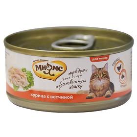 """Влажный корм """"Мнямс"""" для кошек, курица с ветчиной в нежном желе, ж/б, 70 г"""