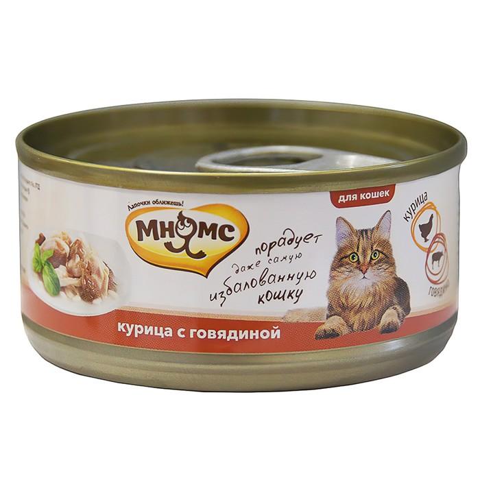 Консервы для кошек Мнямс курица с говядиной  в нежном желе, 70 г
