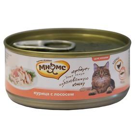 """Влажный корм """"Мнямс"""" для кошек, курица с лососем в нежном желе, ж/б, 70 г"""