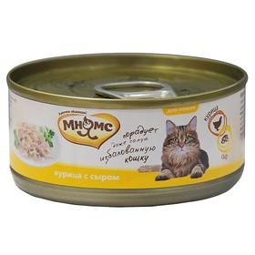 """Влажный корм """"Мнямс"""" для кошек, курица с сыром в нежном желе, ж/б, 70 г"""