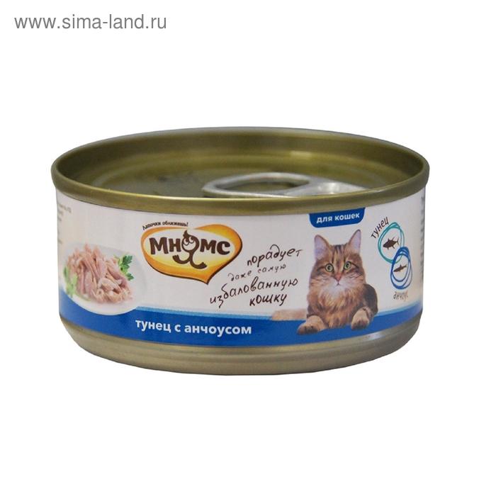 Консервы для кошек Мнямс тунец с анчоусами в нежном желе, 70 г
