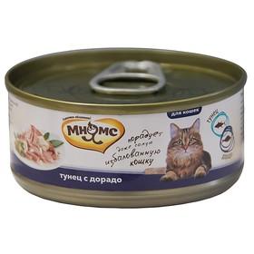 """Влажный корм """"Мнямс"""" для кошек, тунец с дорадо в нежном желе, ж/б, 70 г"""