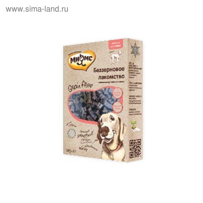 """Лакомство """"Мнямс"""" Grain Free беззерновое, для собак, с ягненком, 100 г"""