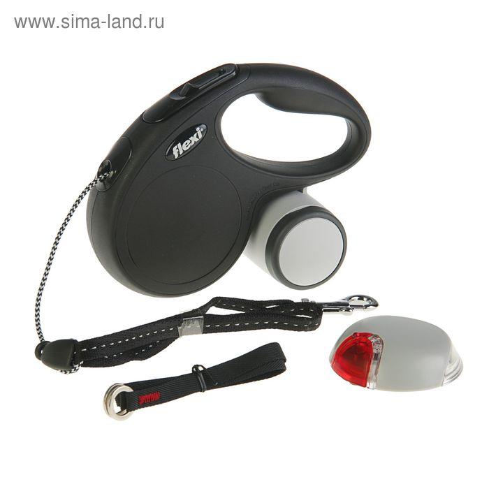 Набор Flexi: рулетка NEW Classic М до 20 кг, трос, 5 м + LED фонарик + Multi-box, черный