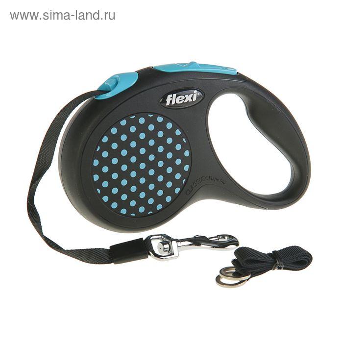 Рулетка Flexi  DesignS (до 15 кг) 5 м лента, черная/голубой горошек