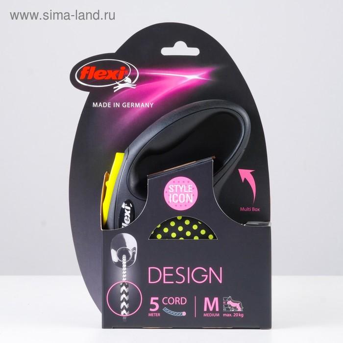 Рулетка Flexi  Design М (до 20 кг) 5 м трос, черный/желтый горох